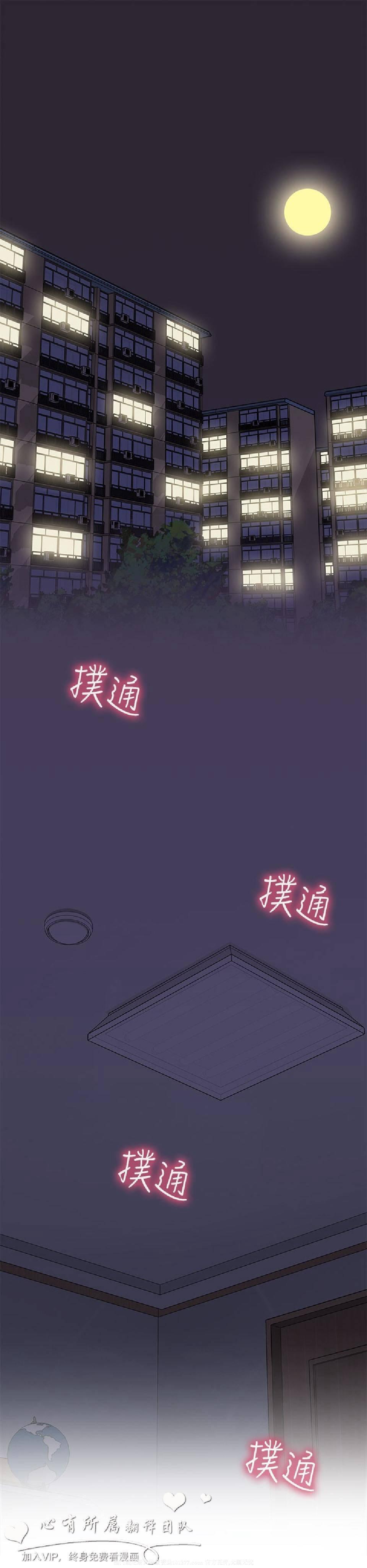 韩国美女主播_[韓漫] H校園 19-20 [99p]