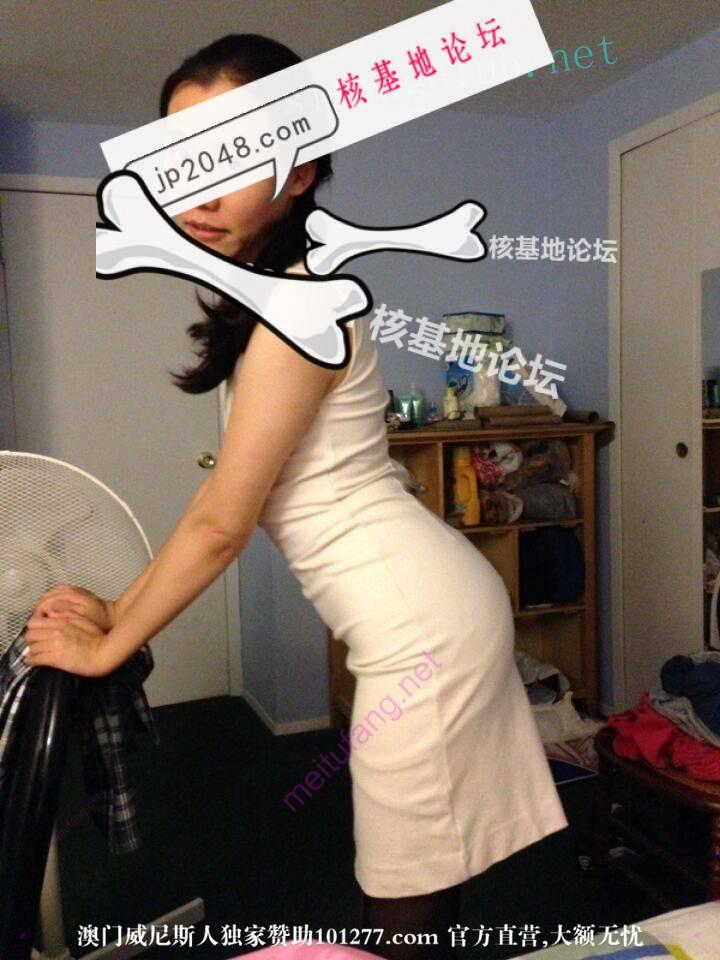 调教中的女奴04【20p】