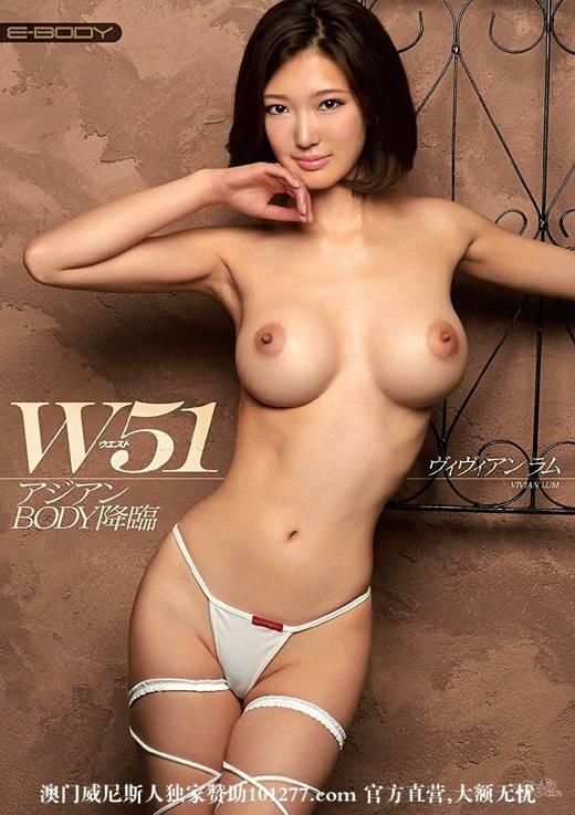 【素人出道】森川アンナ Gカップ癡女人妻のセックス画像 (101P)