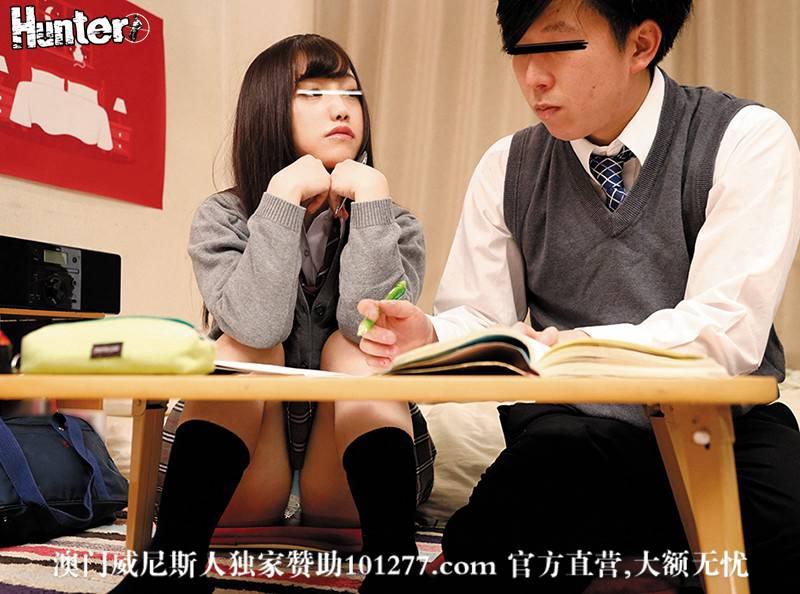魔性のヤリマン女子○生との禁断の契约 家庭教师のボクが 【12P】